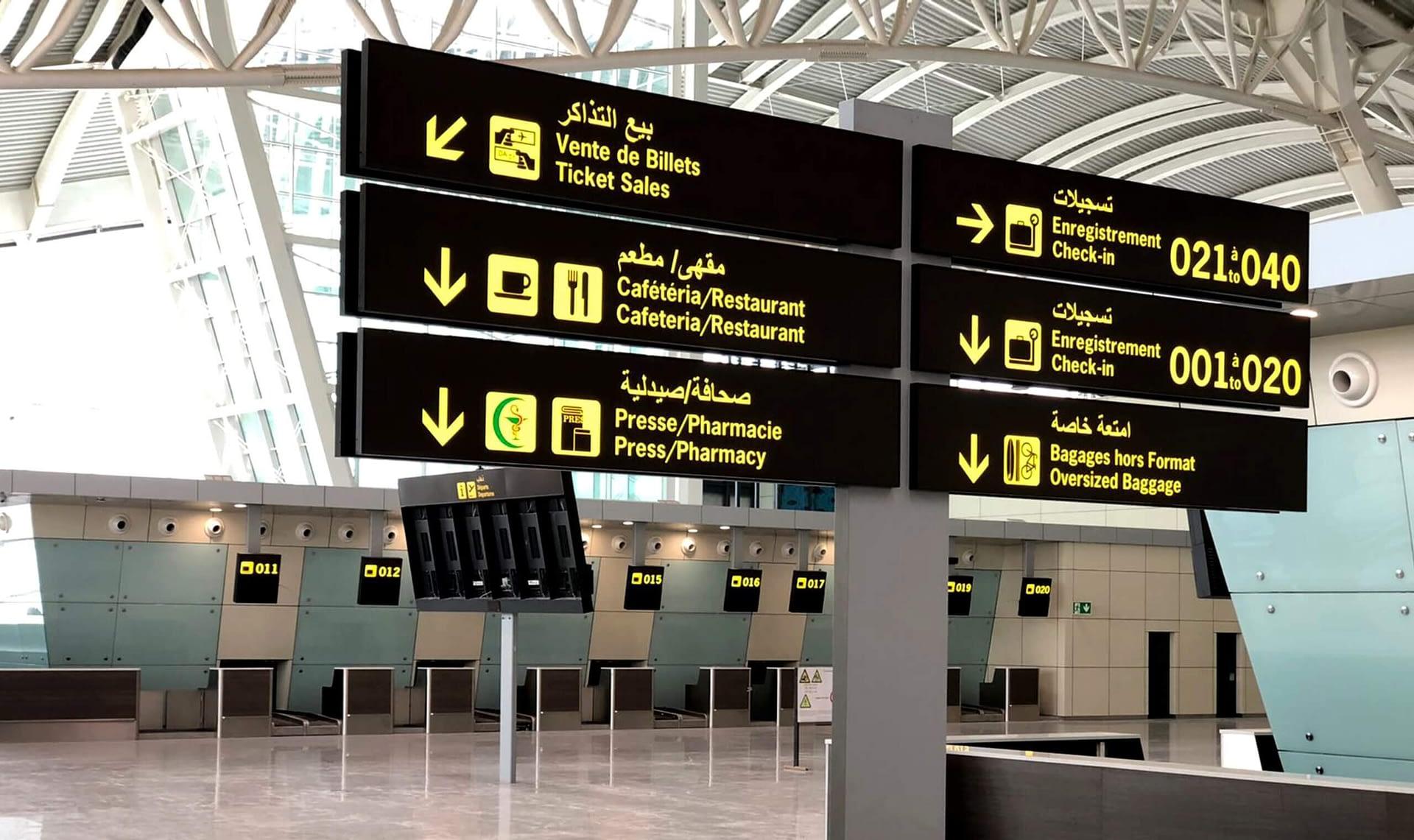 led panel signage actilum